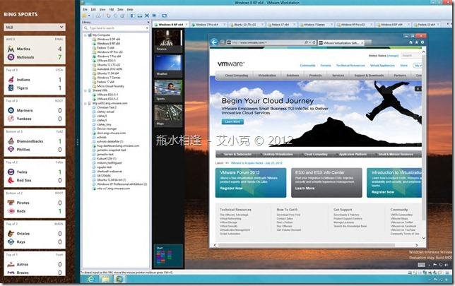Workstation9-Windows8-large