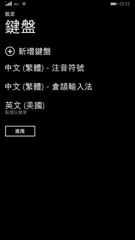 wp_ss_20141024_0002