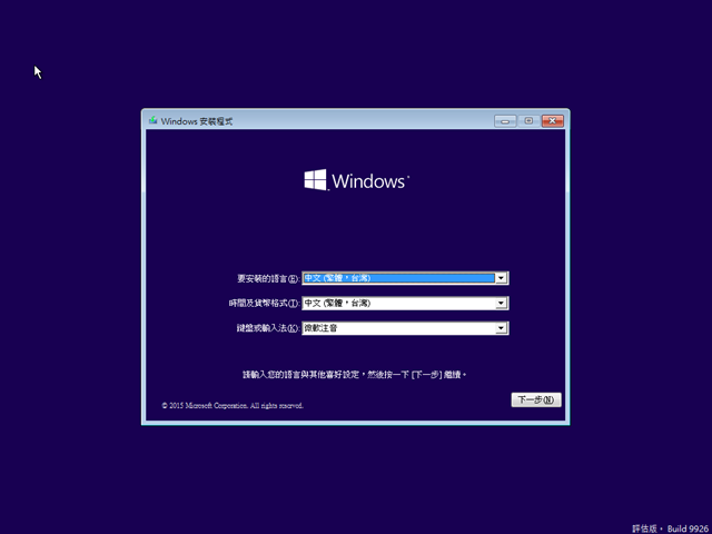 Windows 10 x64-2015-02-20-10-58-15