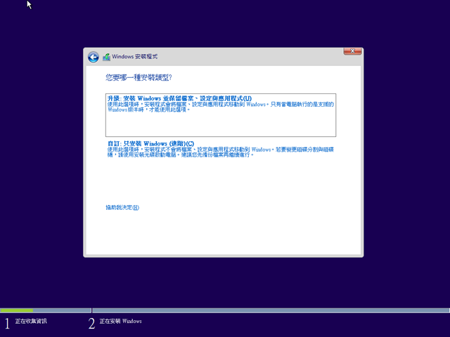 Windows 10 x64-2015-02-20-10-59-04