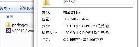 clip_image008[8]