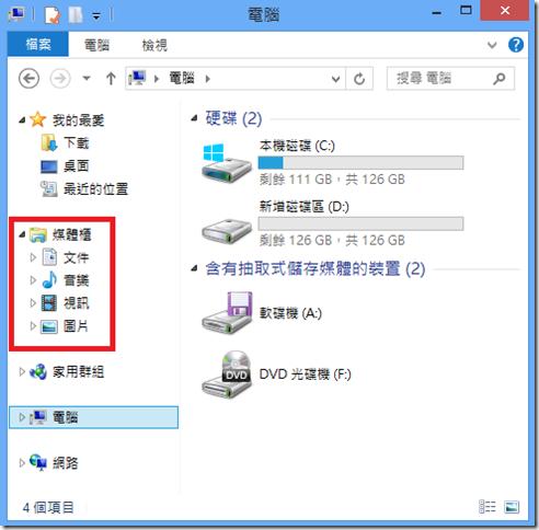 clip_image026[6]