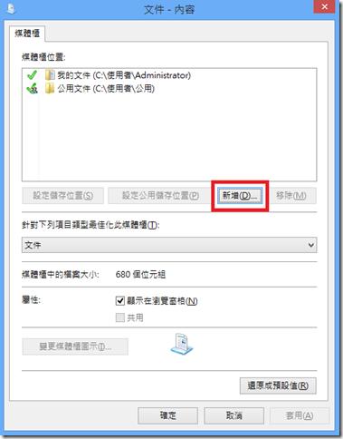 clip_image028[6]