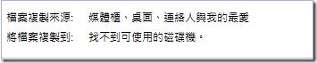 clip_image033[6]