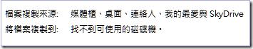 clip_image034[6]