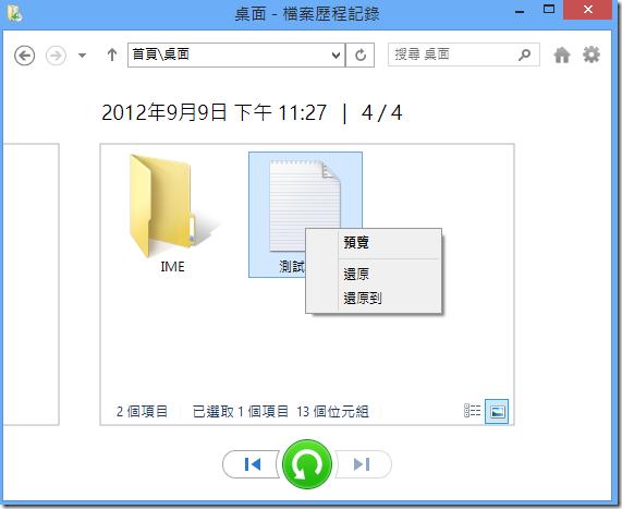 clip_image044[6]