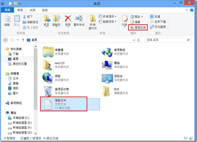 clip_image047[6]