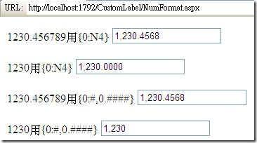 數字格式轉換三位一撇