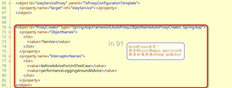autoProxy設定檔
