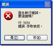 clip_image012[2]