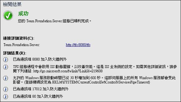 2013-06-25_203607