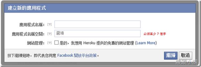FacebookDeveloper4