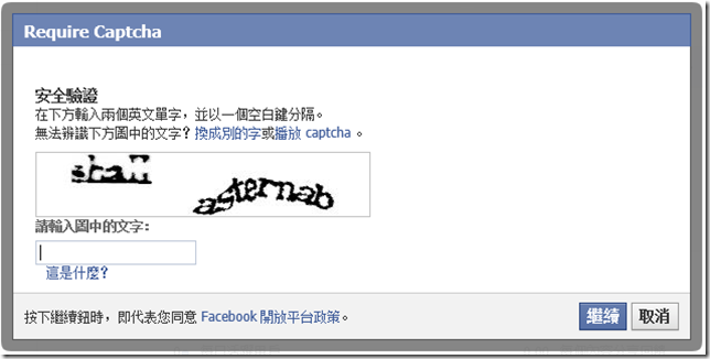 FacebookDeveloper5