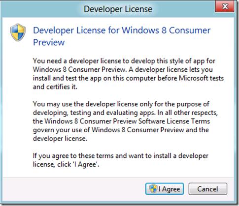 vs11-developer-license-step1