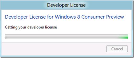 vs11-developer-license-step2-contact-server