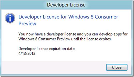 vs11-developer-license-step3