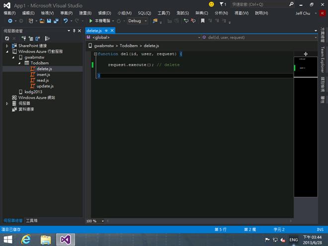 VS2013_UpdateServerSideScripts
