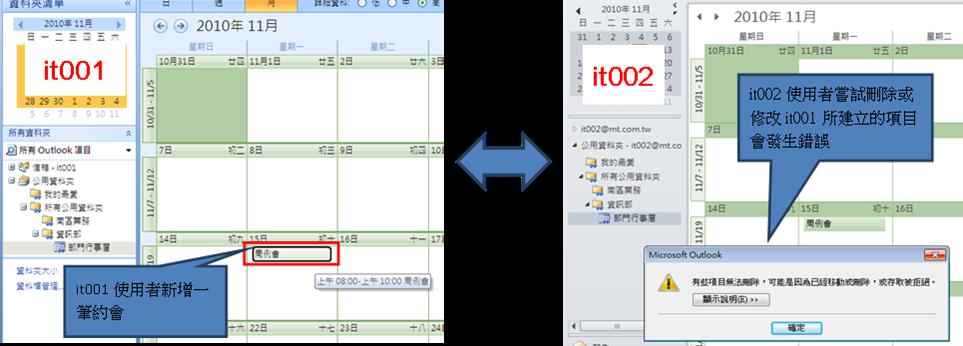 clip_image003[6]