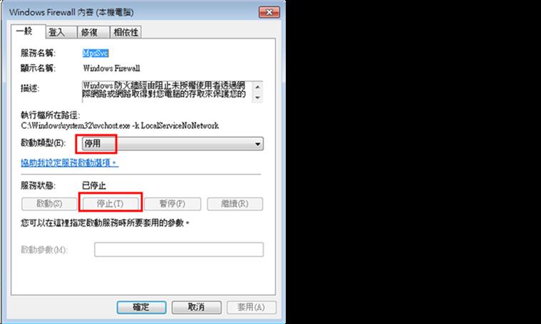 clip_image002[13]