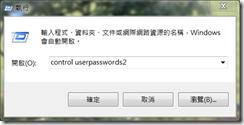 userpasswords2