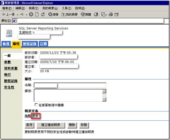 螢幕截圖00005-2