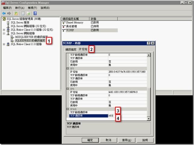 螢幕截圖00158