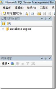 已註冊的伺服器004p