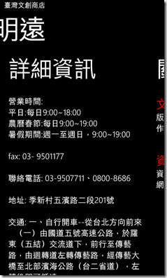 wp_ss_20131124_0006